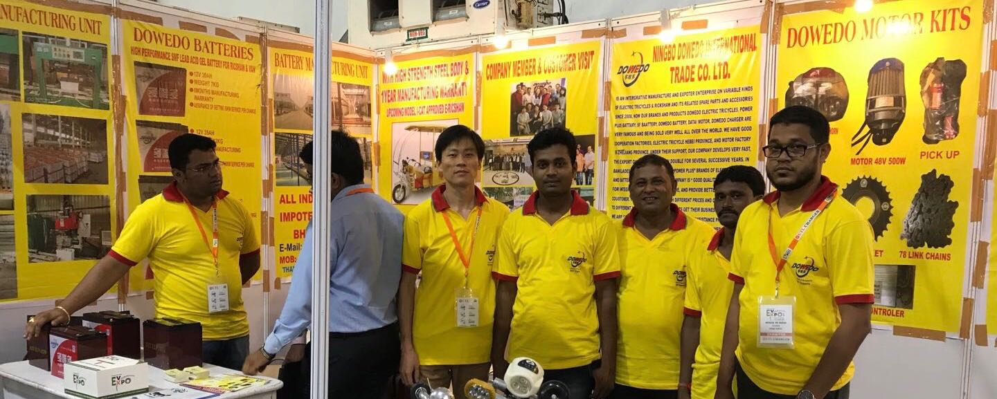 2018 Dowedo  Attend  Indian Tricycle Exhibition